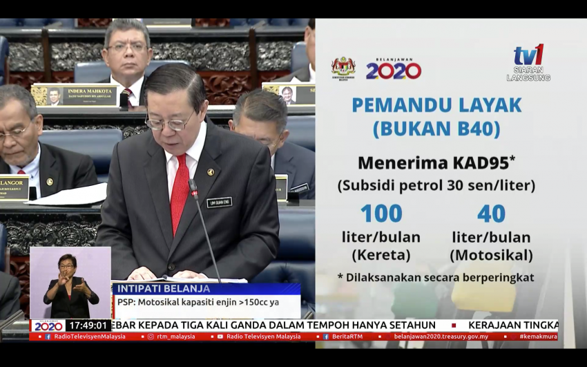 Budget 2020: Kad95 for non-BSH recipients – fuel subsidy up to RM30/mth for cars, RM12/mth for bikes Image #1029469