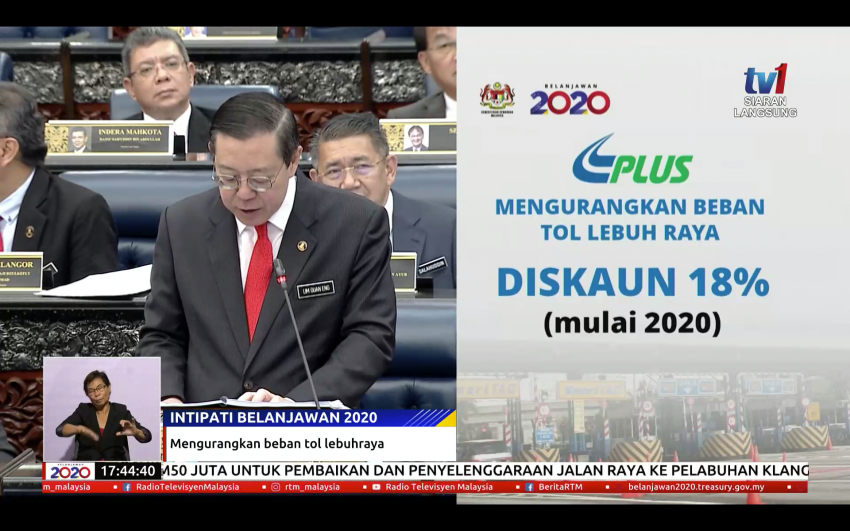 Budget 2020: PLUS Malaysia to offer 18% discount on toll charges from 2020 – motorists save RM1.13 bil Image #1029371