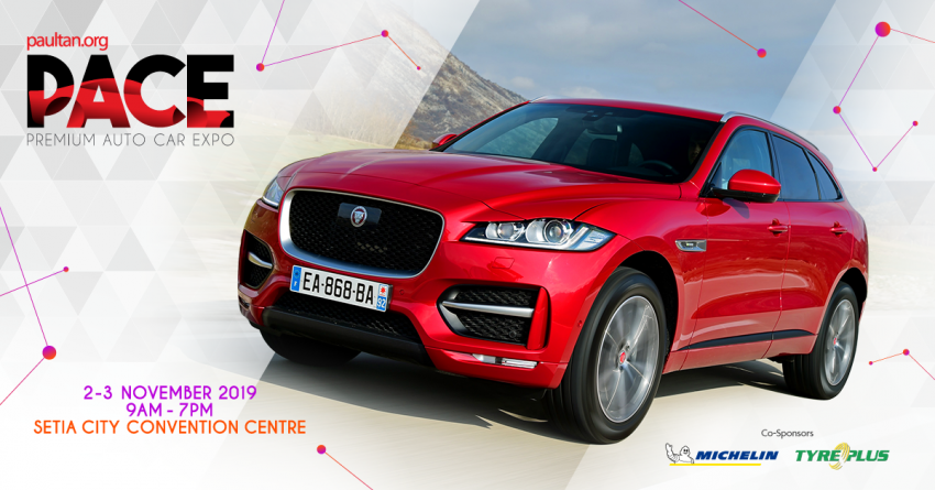 PACE 2019 – Own a Jaguar F-Pace for as low as RM499k, get a free auto-deploy side step worth RM20k Image #1030192