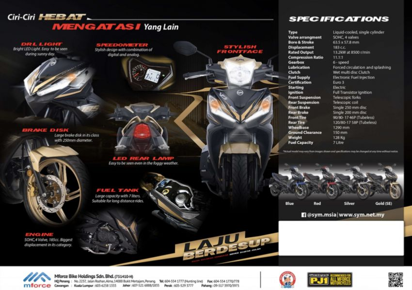 2020 SYM VF3i now in new colours – from RM8,338 Image #1036930