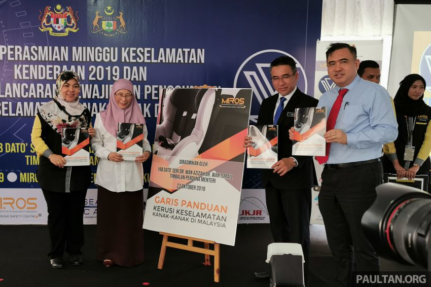 MIROS launches guidelines for child restraint systems – usage to be mandatory starting January 1, 2020 Image #1034496