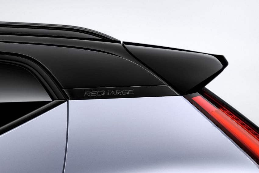 Volvo XC40 Recharge debuts – 402 hp and 660 Nm; zero to 100 km/h in 4.9 seconds; 400 km EV range Image #1031781