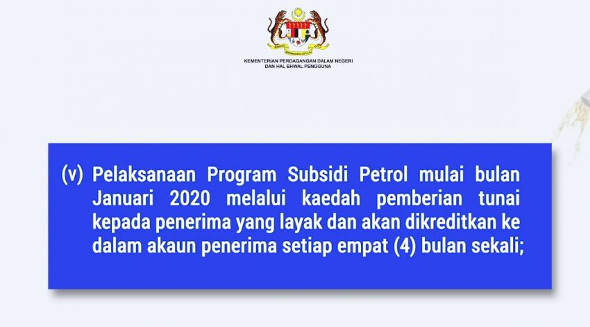RON 95 subsidy scheme details announced – only for BSH recipients, cars below 1.6L, bikes under 150 cc Image #1026844