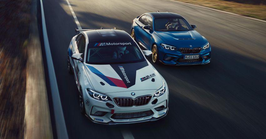 BMW M2 CS Racing – hardcore club racer unveiled Image #1043579