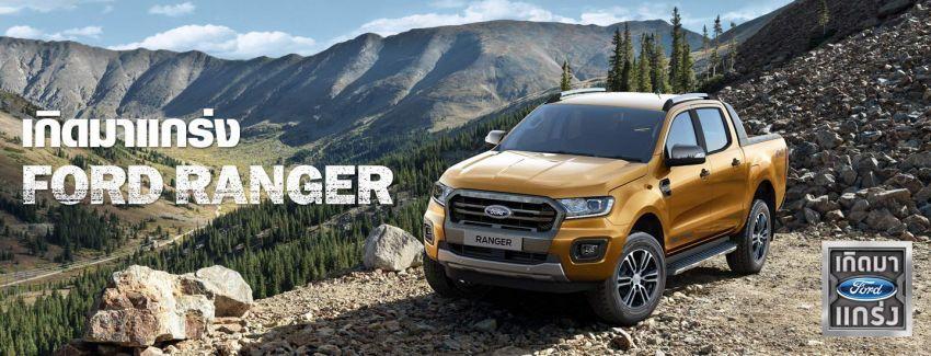 Ford Ranger T6 2020 diperkenalkan di Thailand – model FX4 baru, Wildtrak dan Raptor kini dengan AEB Image #1047989
