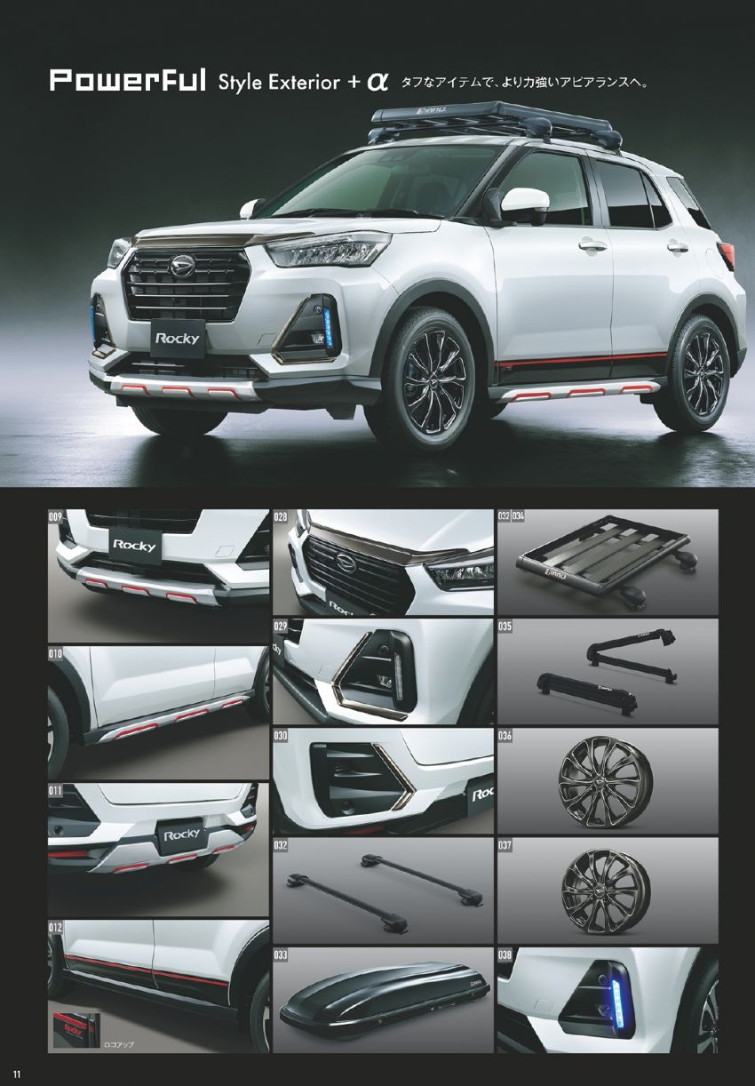 Daihatsu Rocky – official range of accessories out Image #1042640