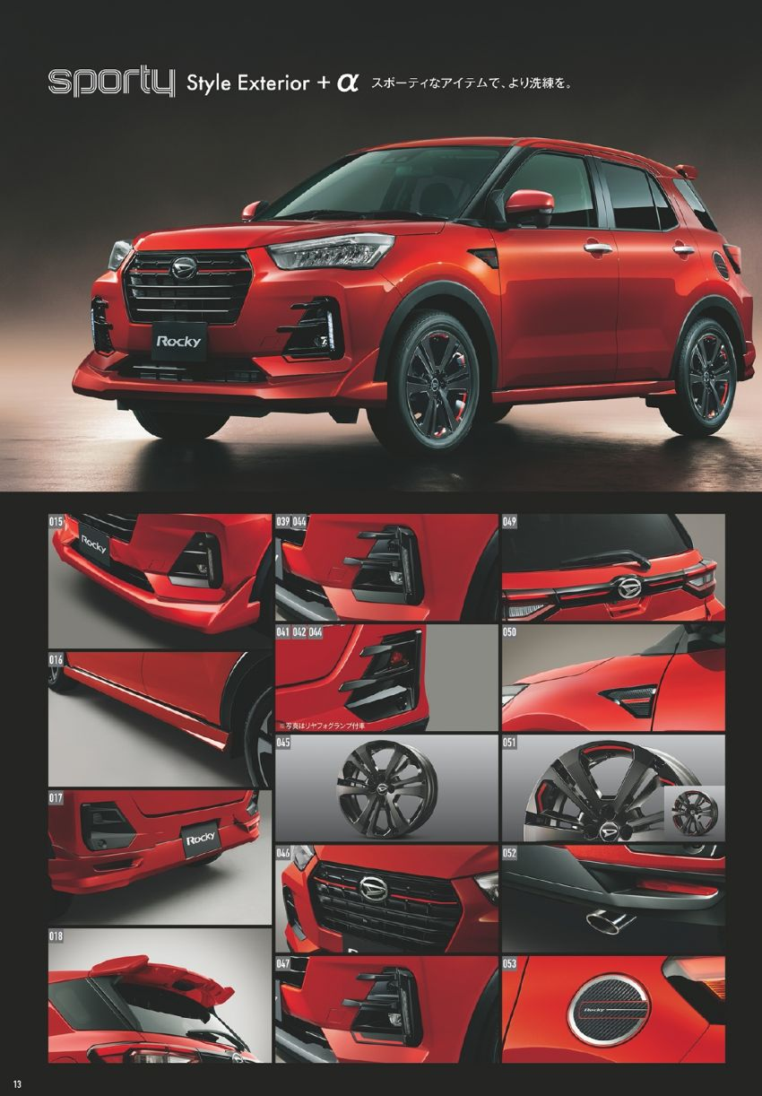 Daihatsu Rocky – official range of accessories out Image #1042642