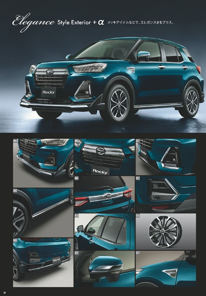 Daihatsu Rocky – official range of accessories out Image #1042638