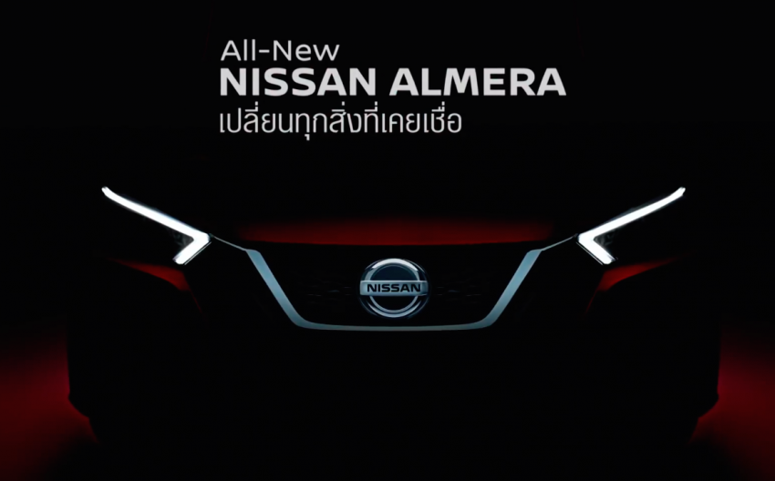 New Nissan Almera launching in Thailand next week Image #1043536