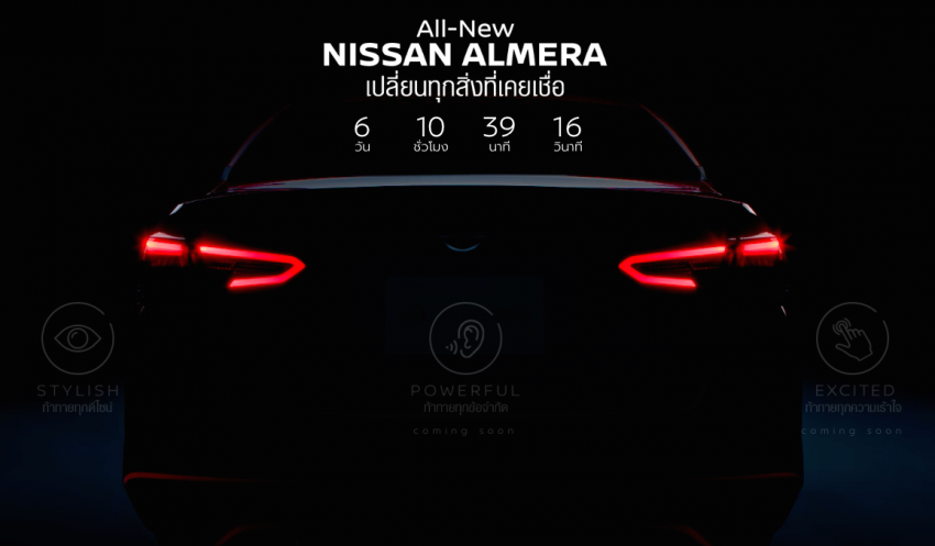 New Nissan Almera launching in Thailand next week Image #1043543