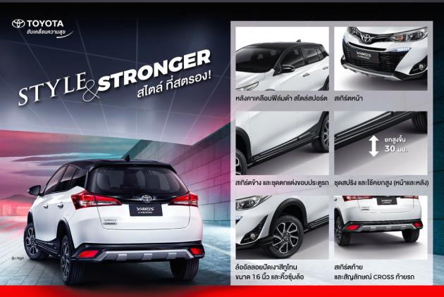 Toyota Yaris range updated in Thailand - Phase 2 Eco Car