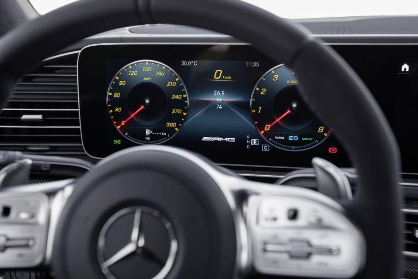 Mercedes-AMG GLS63 X167 ditunjukkan – 612 PS, teknologi <em>mild hybrid</em>, 7-tempat duduk, 0-100 km/j 4.2s Image #1049948