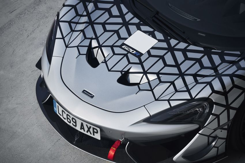 McLaren 620R – road-legal version of 570S GT4 racer Image #1057766