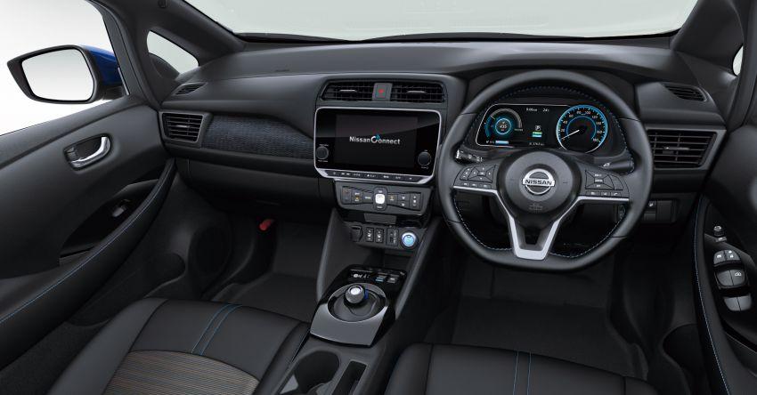 2020 Nissan Leaf gets updated ProPilot in Japan Image #1060650