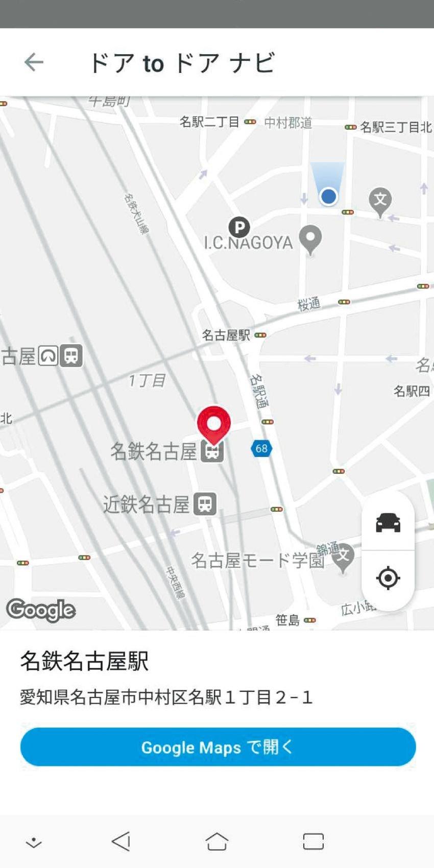 2020 Nissan Leaf gets updated ProPilot in Japan Image #1060655