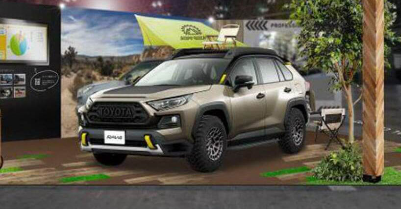 Toyota RAV4 Adventure Gear concept to debut at TAS Image #1063823