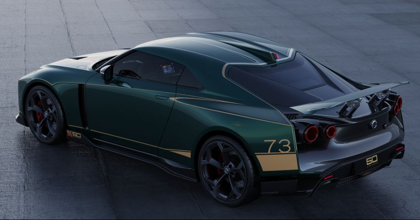 Nissan GT-R50 by Italdesign – deliveries from end 2020 Image #1056924