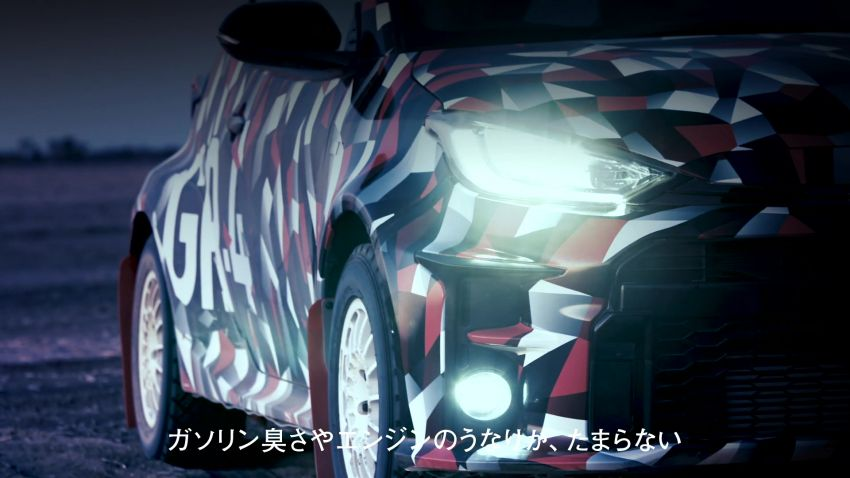 2020 Toyota Yaris GR-4 teased with all-wheel drive Image #1056528