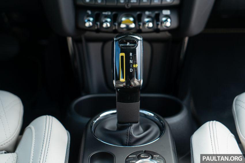 2020 MINI Cooper SE – more technical details revealed Image #1075094
