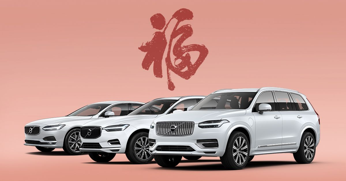 AD: Ingress Swede Automobile CNY 2020 sale at Volvo Mutiara Damansara – rebates, gifts, free window tint!