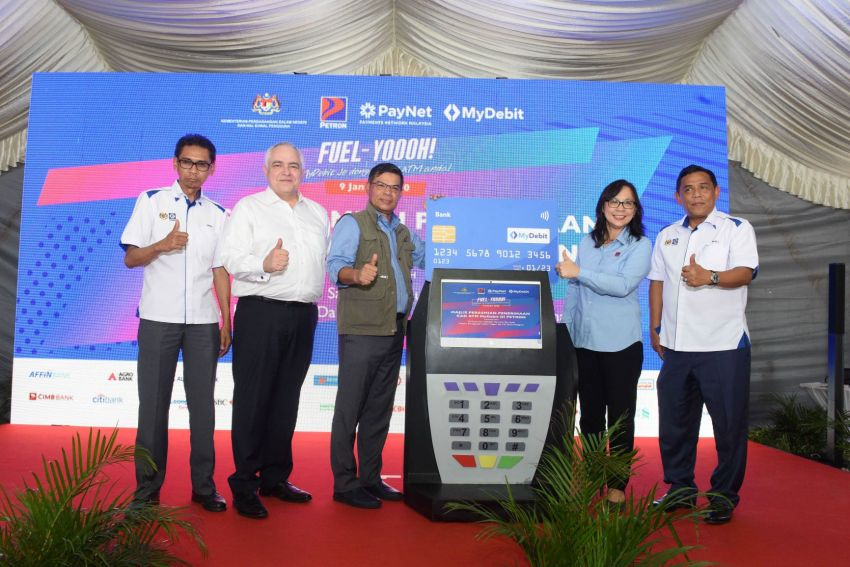 Petron no longer imposes RM200 pre-authorisation hold when using MyDebit ATM cards at its pumps Image #1071136