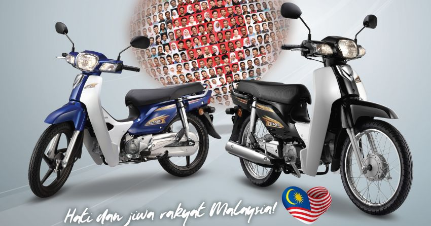 2020 Honda EX5 <em>kapchai</em> – new graphics, RM4,783 Image #1081630