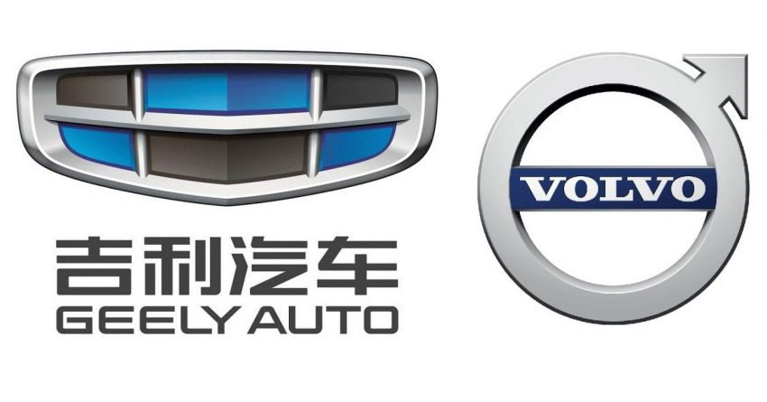 Volvo and Geely announce plans for possible merger Image #1079352
