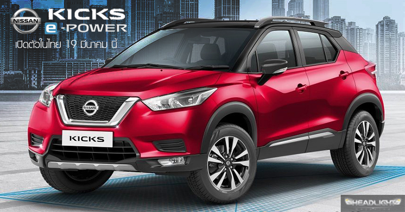 Nissan Kicks e-Power to debut in Thailand March 19 alongside global launch of facelift; Malaysia next? Image #1088058