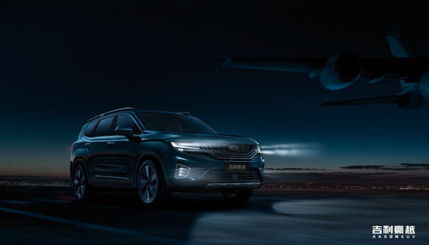 2020 Geely Haoyue – largest SUV model to debut soon Image #1095765