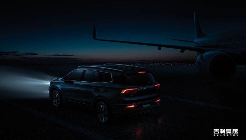 2020 Geely Haoyue – largest SUV model to debut soon Image #1095767