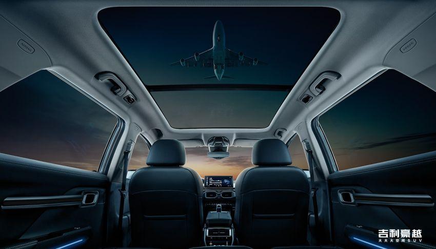 2020 Geely Haoyue – largest SUV model to debut soon Image #1095768