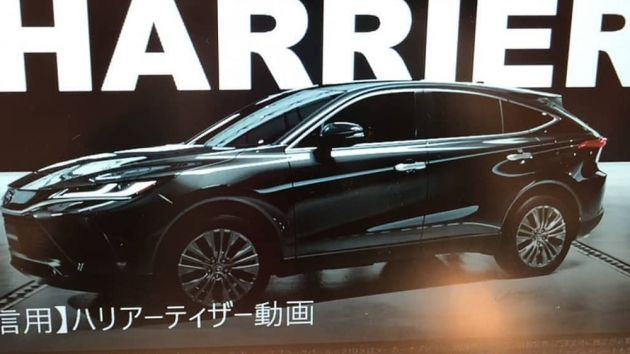 2021-Toyota-Harrier-leak-1-e158623955596
