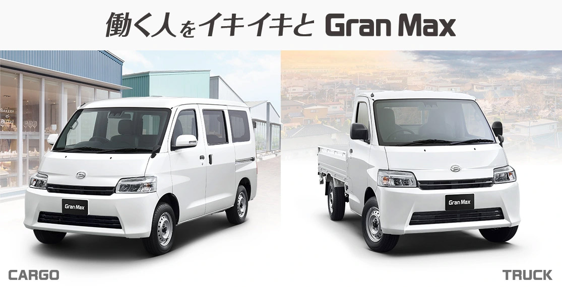2020 Daihatsu Gran Max And Toyota Town Ace Debut In Japan New Active Safety Systems 2nr Ve Engine Paultan Org