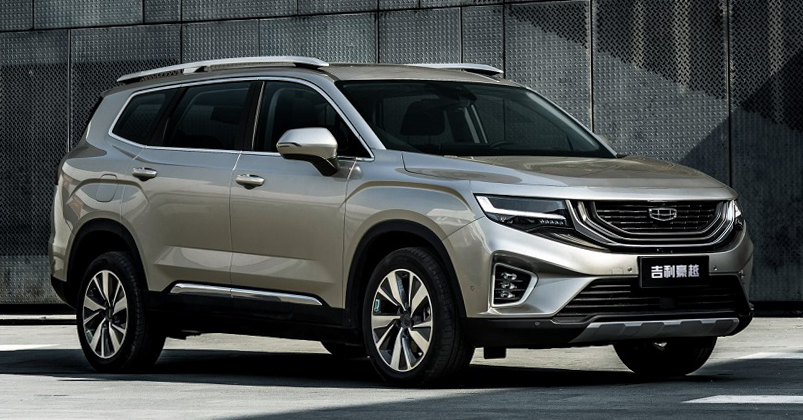 2020 Geely Haoyue VX11 officially launched in China – colossal D-segment SUV priced from RM62k to RM84k Image #1135913