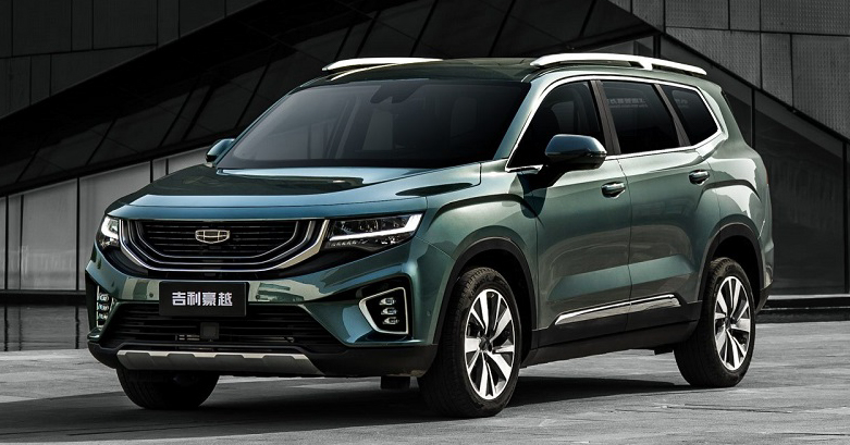 2020 Geely Haoyue VX11 officially launched in China – colossal D-segment SUV priced from RM62k to RM84k Image #1135905