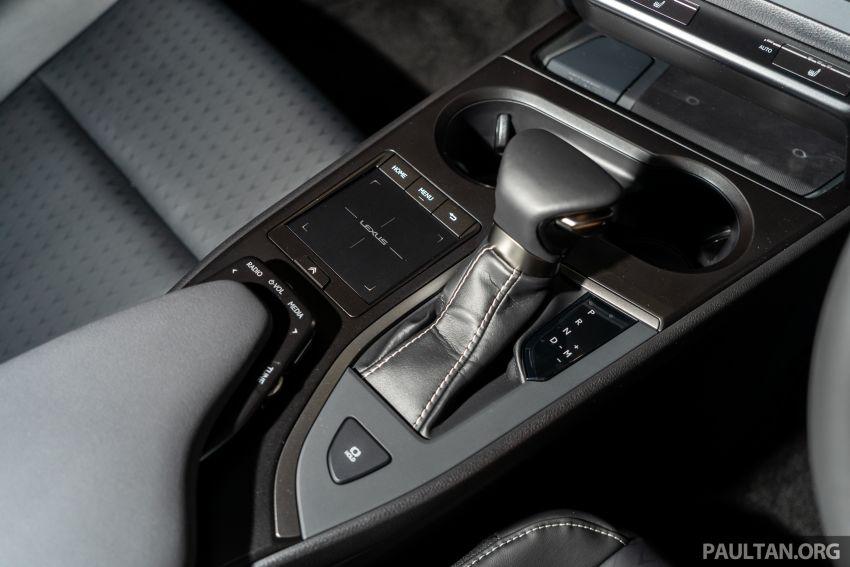 GALLERY: 2020 Lexus UX 200 Urban – RM243,888 Image #1126079