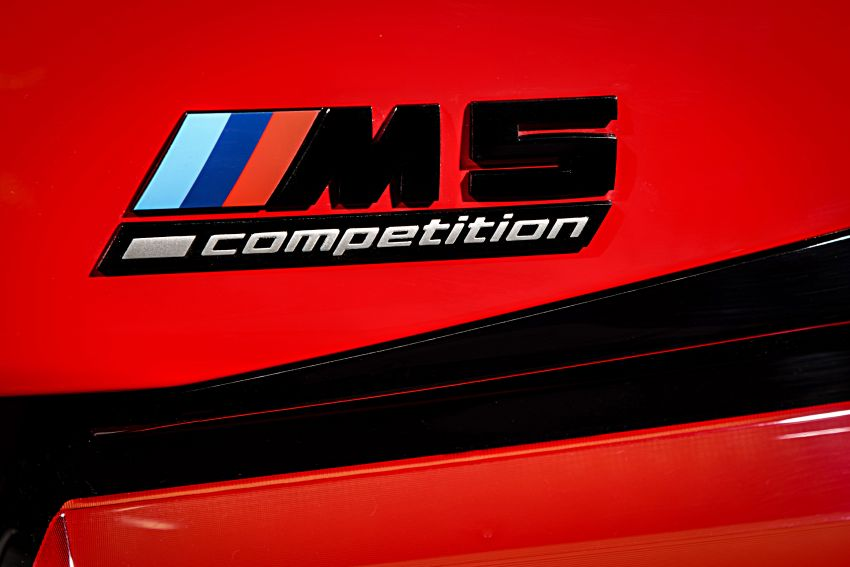 F90 BMW M5 facelift revealed – revised styling and dynamics; 4.4L twin-turbo V8; up to 625 PS, 750 Nm Image #1131582