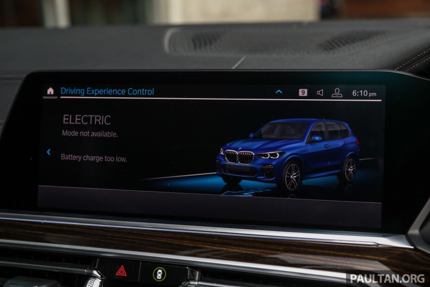 2020 BMW X5 xDrive45e PHEV launched – 3.0L turbo, 394 PS, 77 km electric range, RM441k without SST Image #1131006