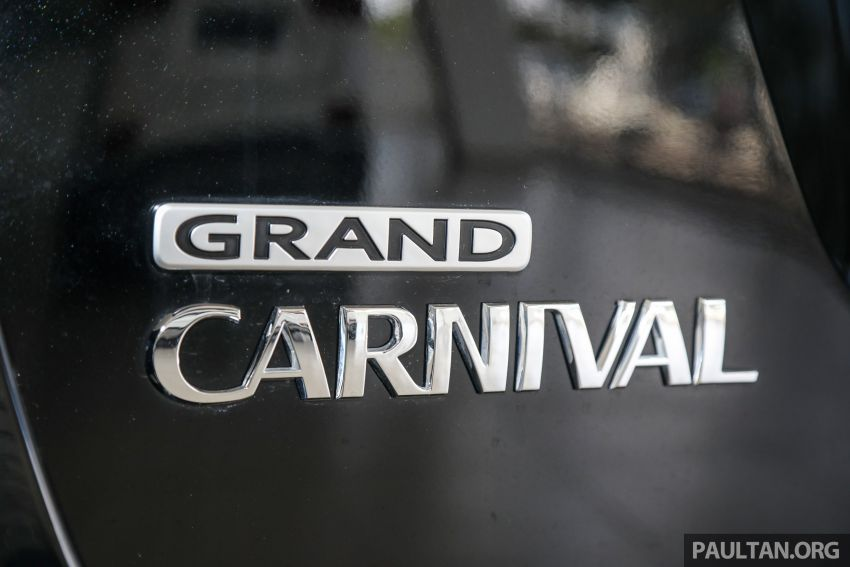 Kia Carnival – <em>teaser</em> model generasi ke-empat ditunjukkan, dijangka dilancarkan pada Q3 2020 Image #1132803