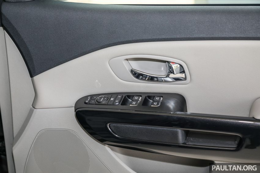 Kia Carnival – <em>teaser</em> model generasi ke-empat ditunjukkan, dijangka dilancarkan pada Q3 2020 Image #1132834