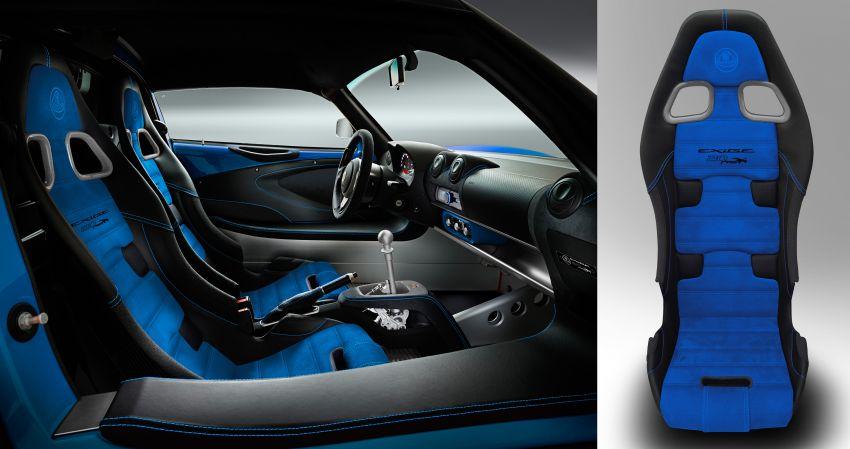 Lotus Exige Sport 410 20th Anniversary 2020 didedah Image #1135011
