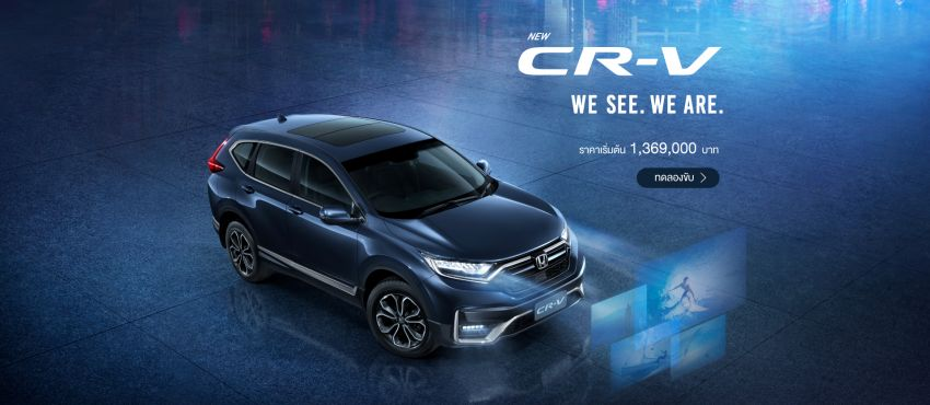 2020 Honda CR-V facelift launched in Thailand – 2.4L NA petrol and 1.6L diesel remain, RM186k to RM239k Image #1144960
