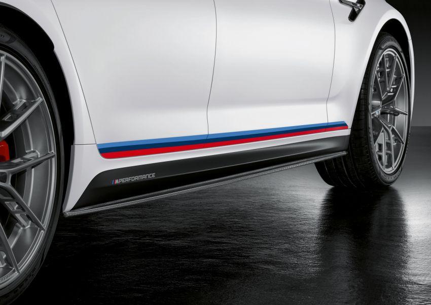 BMW M5 LCI F90 – pilihan aksesori M Performance Image #1153377