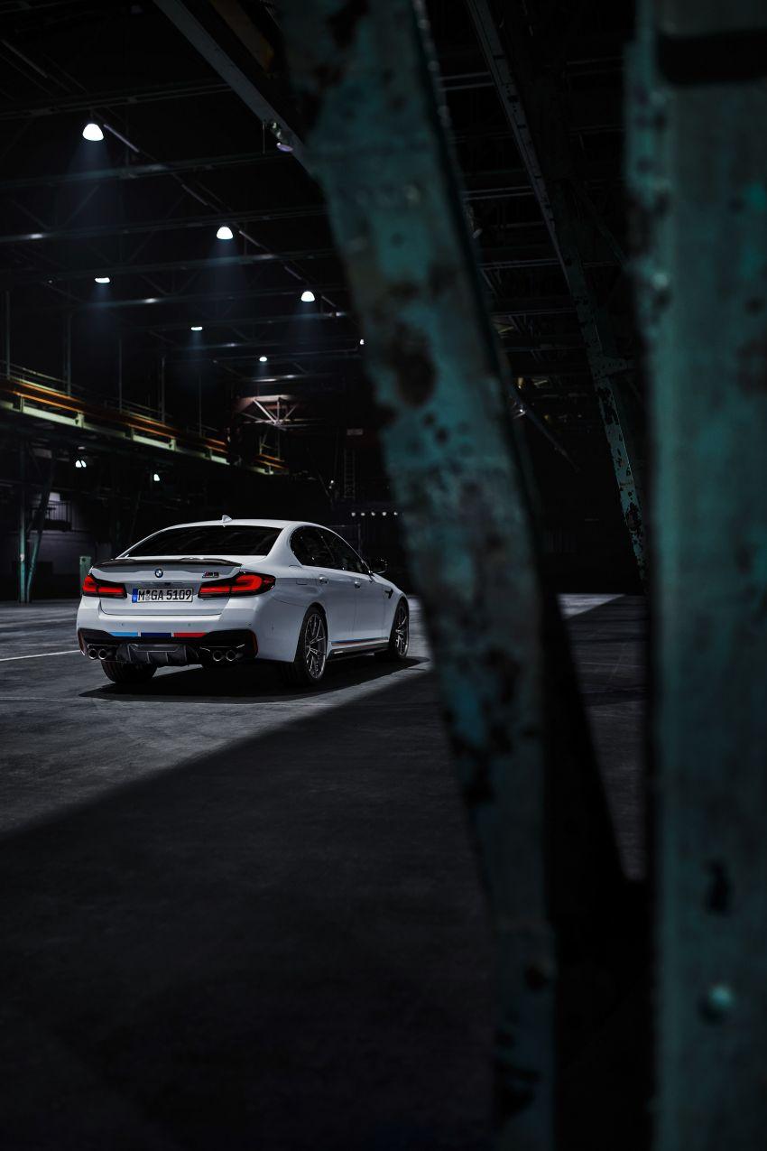 BMW M5 LCI F90 – pilihan aksesori M Performance Image #1153401