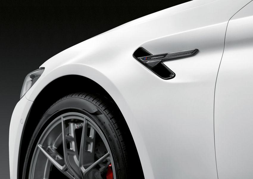 BMW M5 LCI F90 – pilihan aksesori M Performance Image #1153368