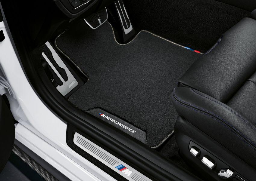 BMW M5 LCI F90 – pilihan aksesori M Performance Image #1153293