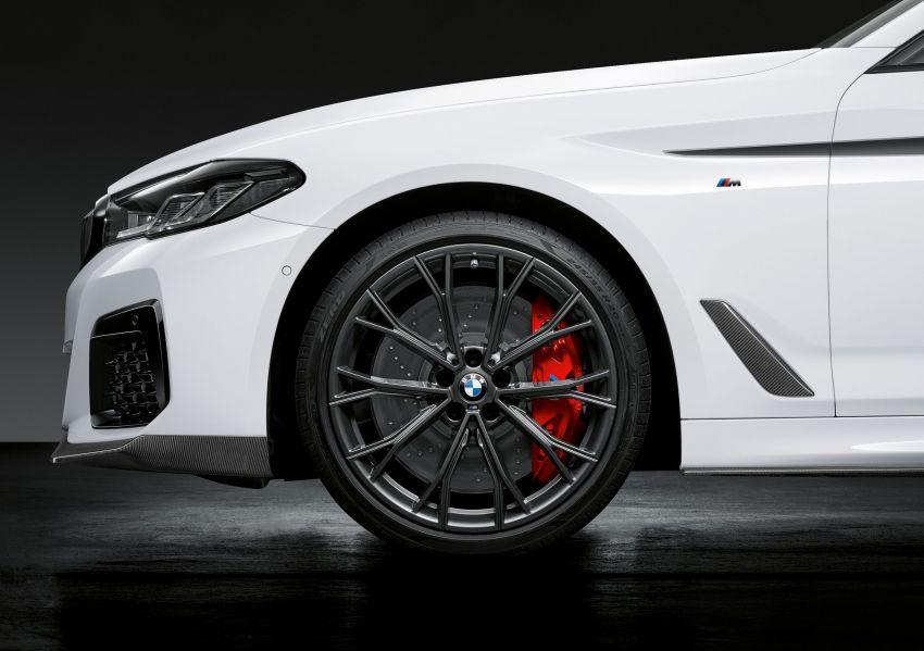 BMW M5 LCI F90 – pilihan aksesori M Performance Image #1153300