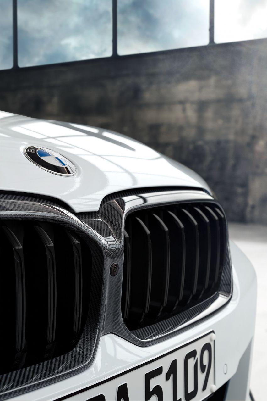 BMW M5 LCI F90 – pilihan aksesori M Performance Image #1153318