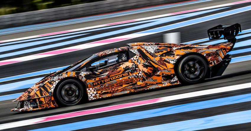 Lamborghini teases new model set for July 8 debut Image #1141466