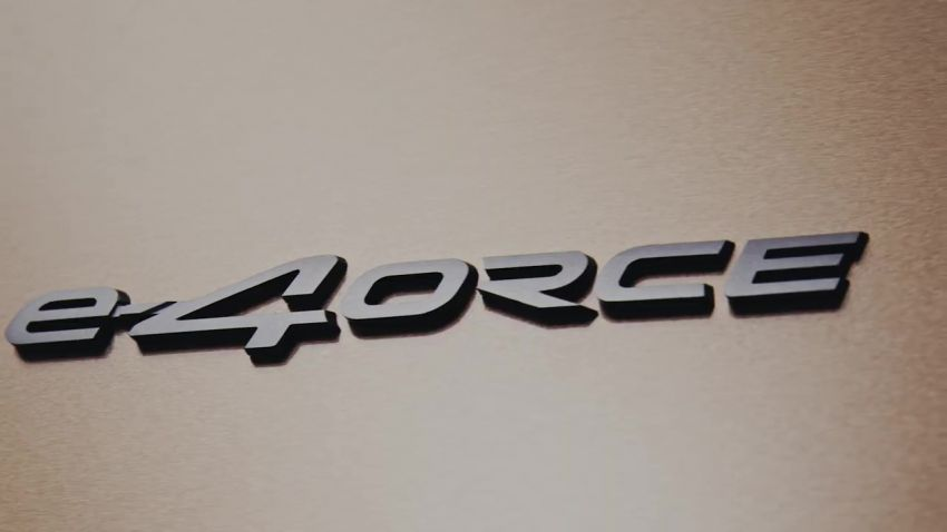 Nissan Ariya teased yet again before July 15 reveal Image #1144502